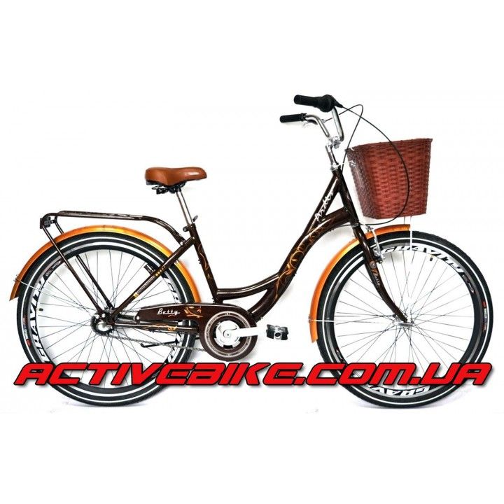"Ardis Betty 26"" 3 speed."