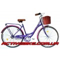 "Ardis Betty 28"" 3 speed."