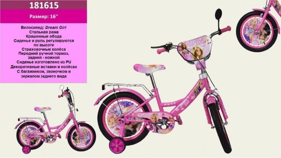"Barbie 181615 (Барби) 16""."