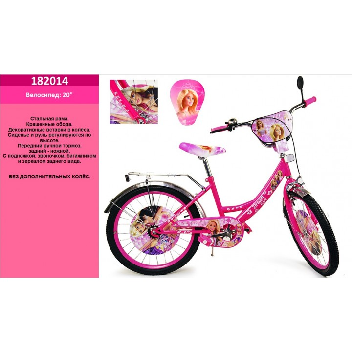 "Barbie 182014 (Барби) 20""."