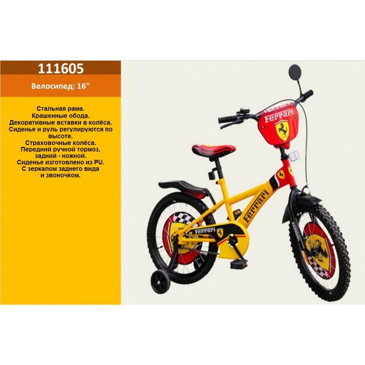 """Ferrari 16"""" 111605"""