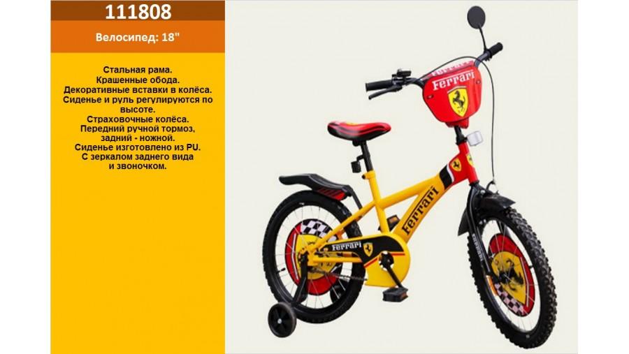 """Ferrari 18"""" 111808."""