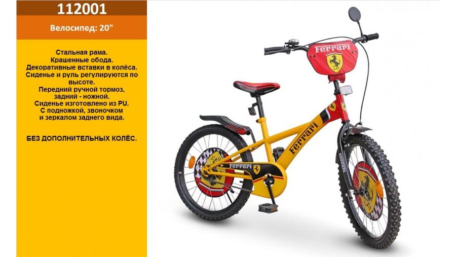 """Ferrari 20"""" 112001."""